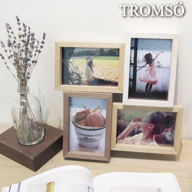 TROMSO德卡實木皮立體積木4入相框組