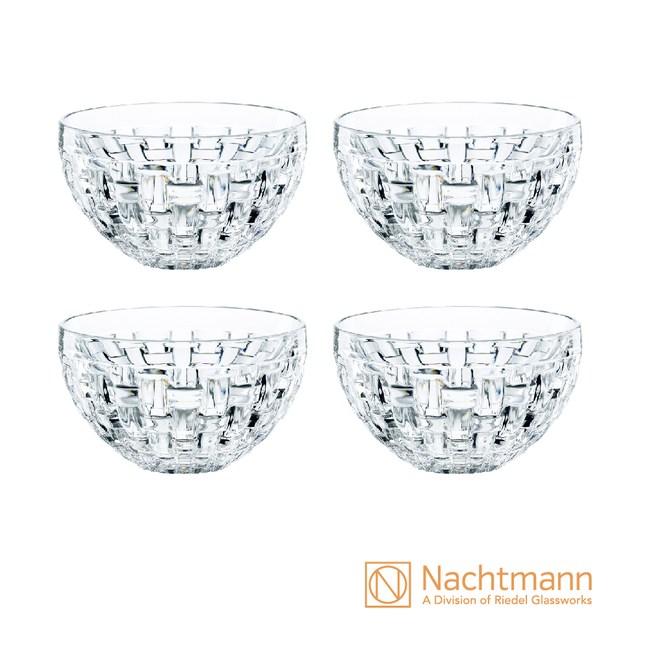 德國 Nachtmann 巴莎諾瓦醬料碗 200ml 4入 Bossa Nova