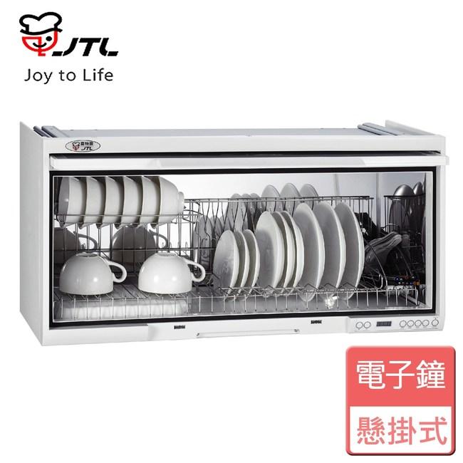 【喜特麗】懸掛式電子鐘烘碗機(無臭氧)白色JT-3690 - 90公分