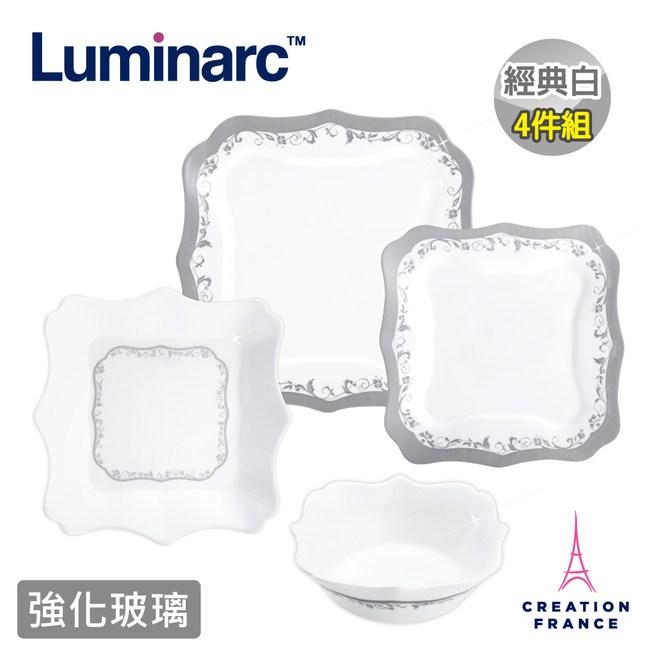 【Luminarc 樂美雅】經典白4件式餐具組經典白