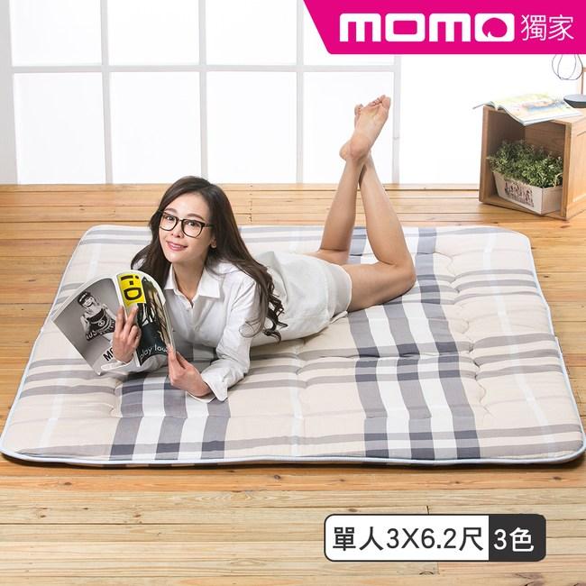 【買一送一】100%純棉日式床墊(單人3X6.2尺-3色可選)時尚條紋