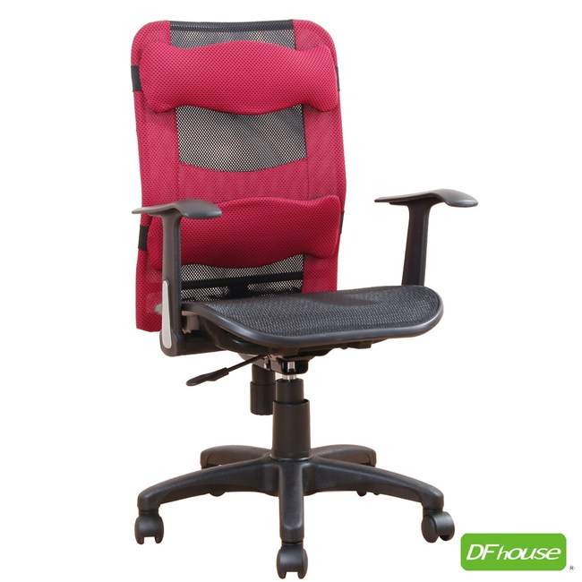 《DFhouse》小金鋼全網雙枕辦公椅-6色紅色