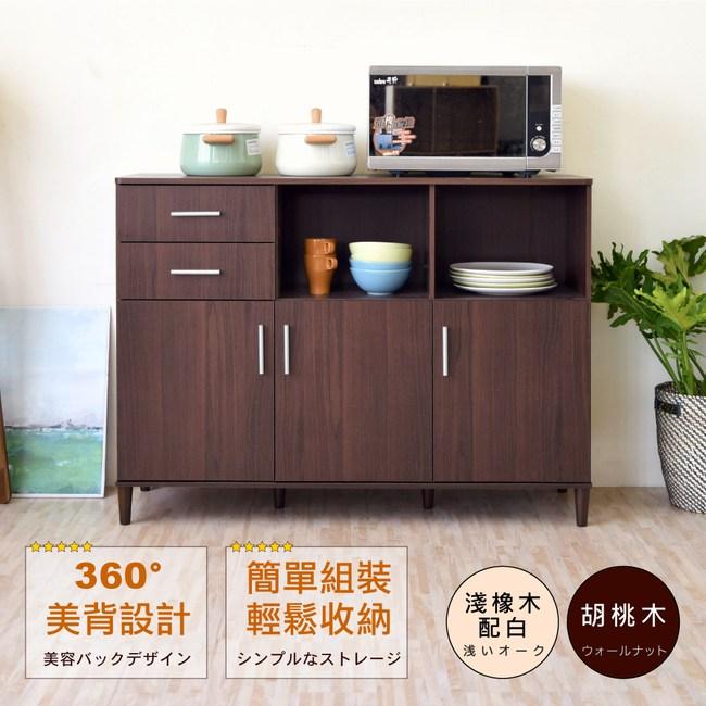 【Hopma】典藏三門二抽廚房櫃/收納櫃-胡桃木
