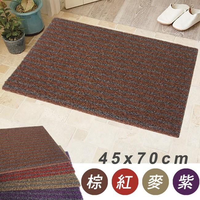 【Seattle】時尚刮沙隔塵地墊門墊 室外墊迎賓墊(棕色)棕色