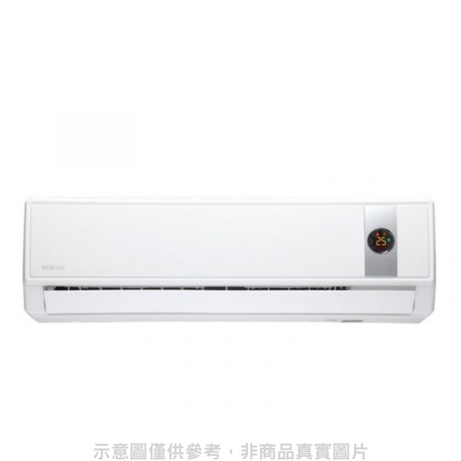 禾聯變頻分離式冷氣14坪HI-GP85/HO-GP85