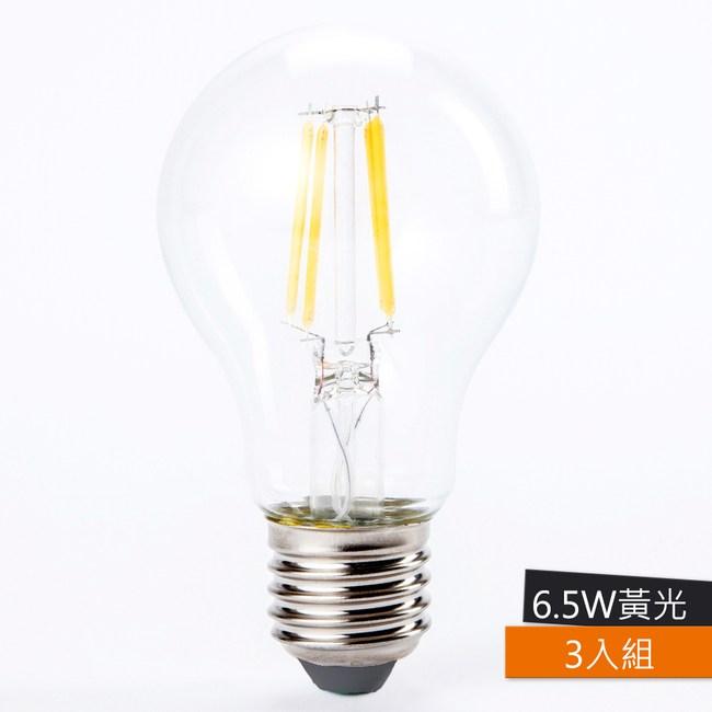 特力屋 LED燈絲燈泡 6.5W 燈泡色 全電壓 3入