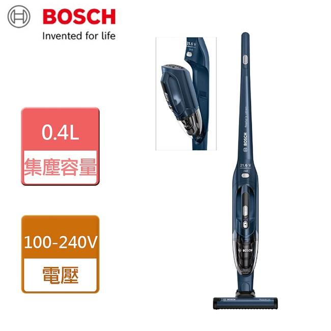 【BOSH 博世】無線吸塵器-海軍藍-BBHL2214TW