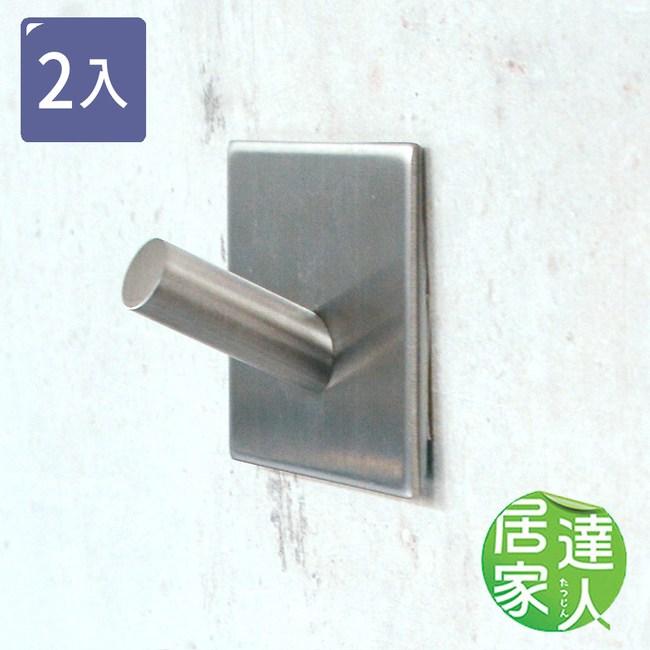 居家達人 強力耐重304不鏽鋼掛勾-斜角單勾(2入組)
