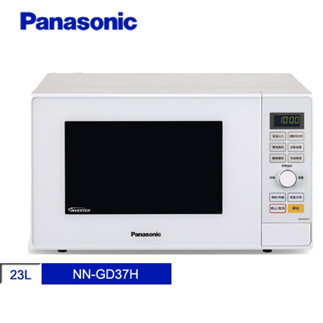 Panasonic 國際 NN-GD37H 微波爐 23L