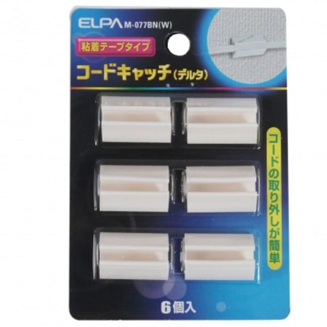 ELPA日本朝日三角型自黏固線夾(白)