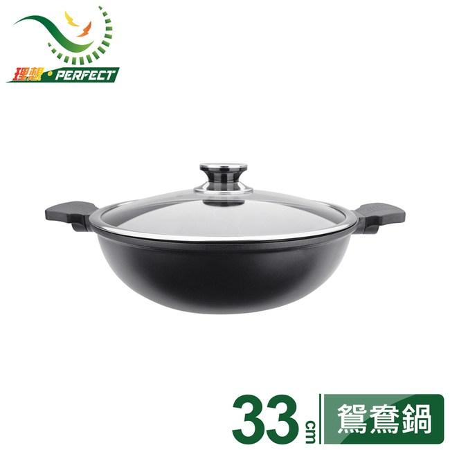 【PERFECT 理想】日式黑金剛鴛鴦鍋33cm33cm