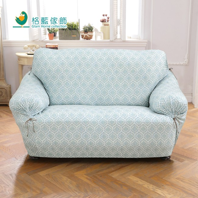 【格藍傢飾】雅室彈性沙發套-藍1+2+3人