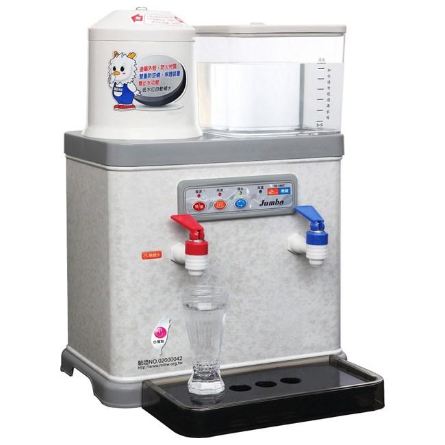 【東龍】8.7L自動補水溫熱開飲機 TE-186C