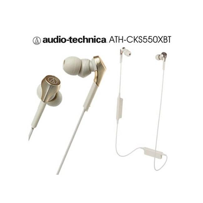鐵三角 ATH-CKS550XBT 金 無線繞頸式入耳式耳機 藍芽重低