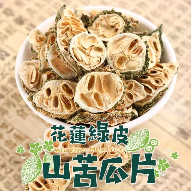 【愛上新鮮】花蓮綠皮山苦瓜片3罐(95g±10%/罐)