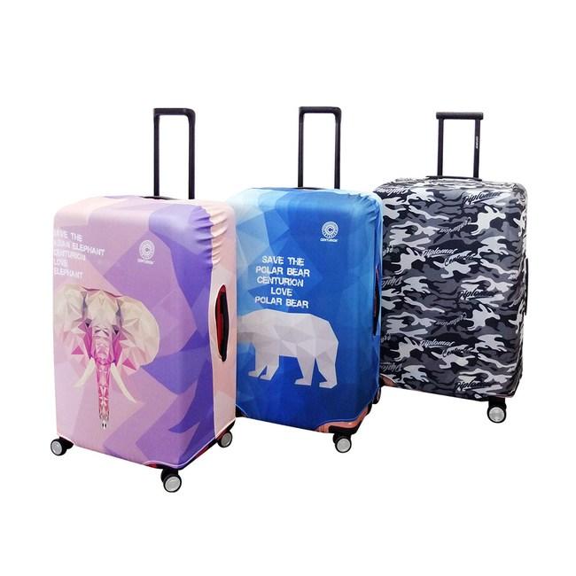 【CENTURION百夫長】周邊配件旅行箱保護套(他牌適用/三款顏色)P_U_C93黑迷彩