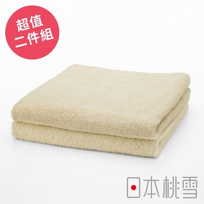 日本桃雪【飯店毛巾】超值兩件組 米色