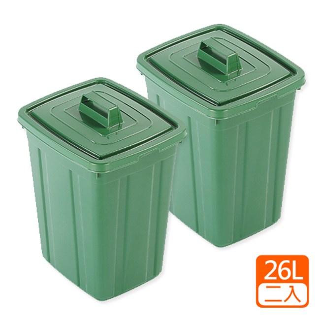 【綠地球】26L中方型資源回收桶(二入/組)