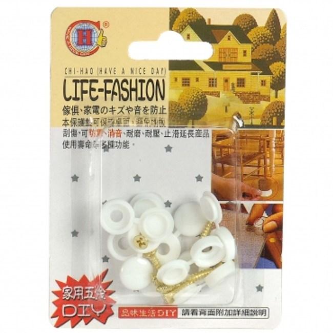 塑膠螺絲保護蓋 13.3mm