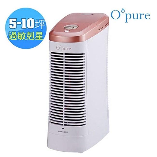 臻淨 Opure  A7 mini 免耗材靜電集塵電漿殺菌 空氣清淨機