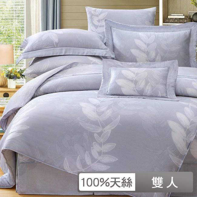 【貝兒居家寢飾生活館】裸睡系列60支天絲床罩七件組(雙人/洛薇亞)
