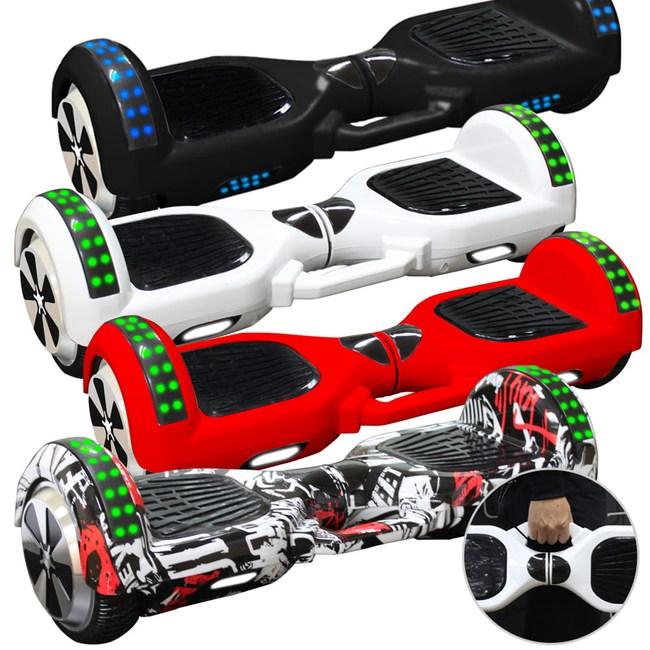 IS愛思 無敵旋風三代 手提智慧電動飛輪平衡車紅色