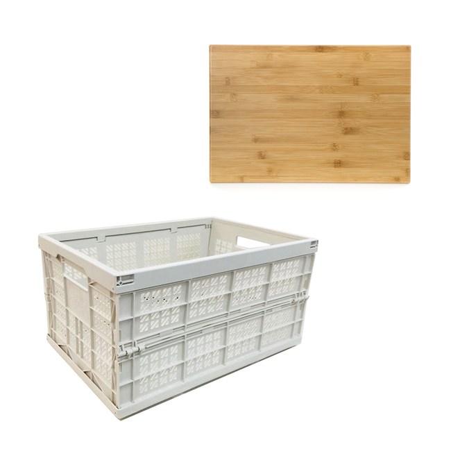 摺疊小收納籃-淺米 + 桌板 小
