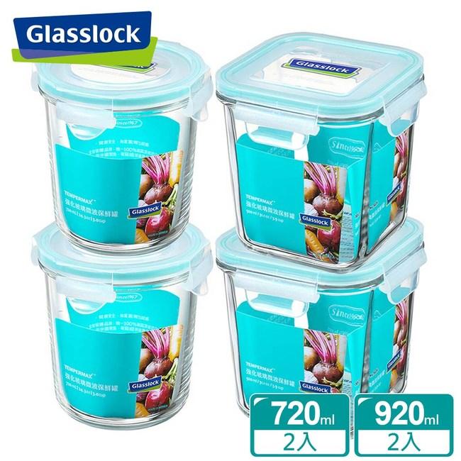 【Glasslock】強化玻璃保鮮罐 - 多功保鮮罐4件組