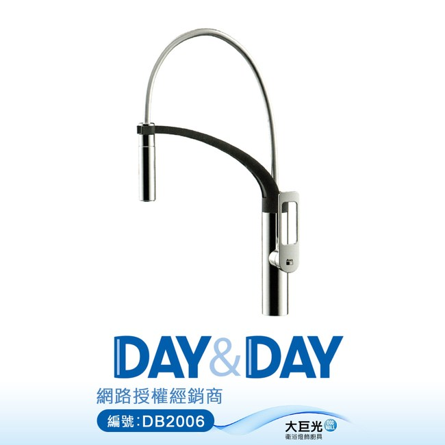 DAY&DAY 鍍鉻無鉛廚房檯面單槍水龍頭_EA-168-C