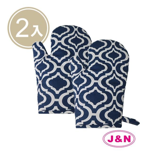 【J&N】墨羅隔熱手套(2入-1組)藍色