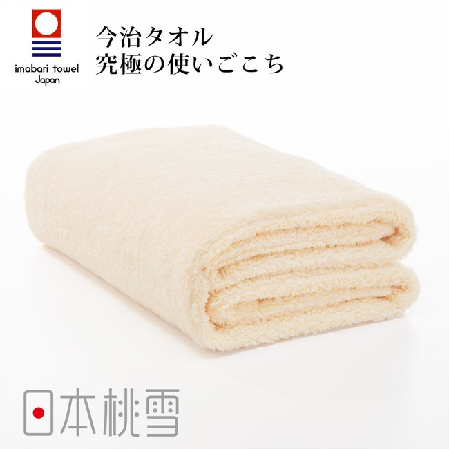 日本桃雪【今治超長棉浴巾】米色