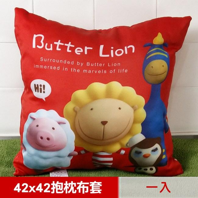 【奶油獅】總動員系列-專利全彩立體印刷方形抱枕布套-一入(四色可選)紅