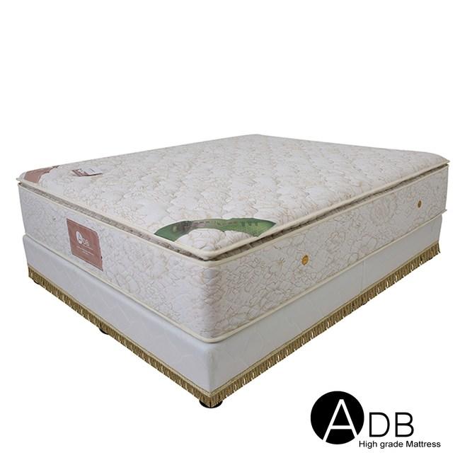 【ADB】米雪兒P8乳膠Q彈加厚三線獨立筒床墊/單人3.5尺