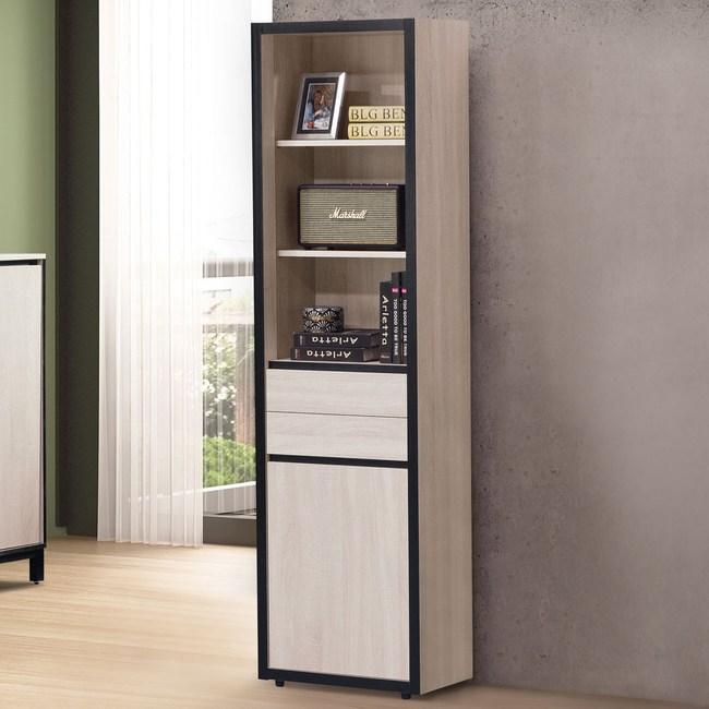 Homelike 利奧尼1.8尺書櫃