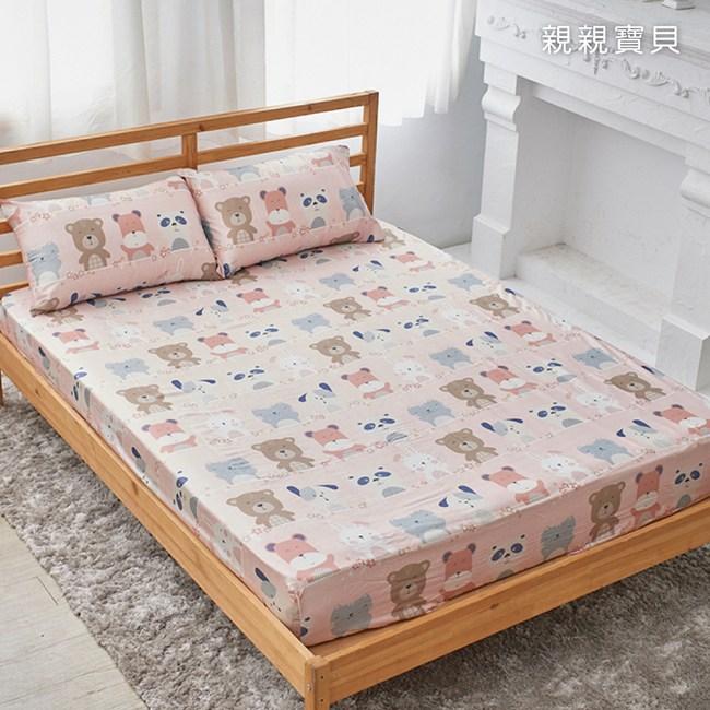 【韋恩寢具】台灣製頂級100% 60支天絲枕套床包組-雙人-親親寶貝