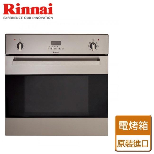 【林內】義大利進口電烤箱-RBO-7MSO-TW220V