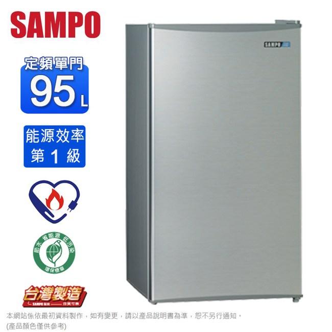 聲寶95公升1級能效單門小冰箱 SR-B10~含運