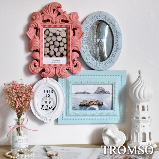 TROMSO夏朵馬卡龍4框組-粉藍