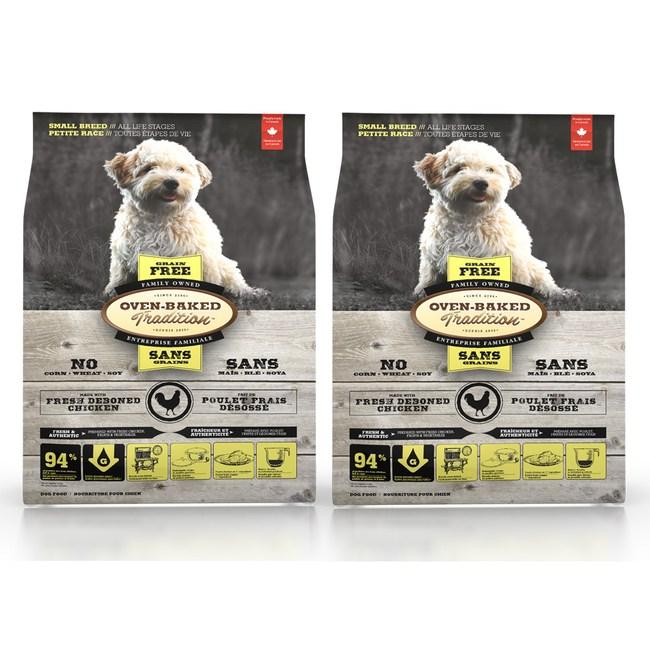 【Oven-Baked】烘焙客 全犬 無穀類雞肉 小顆粒 5磅 X 2包