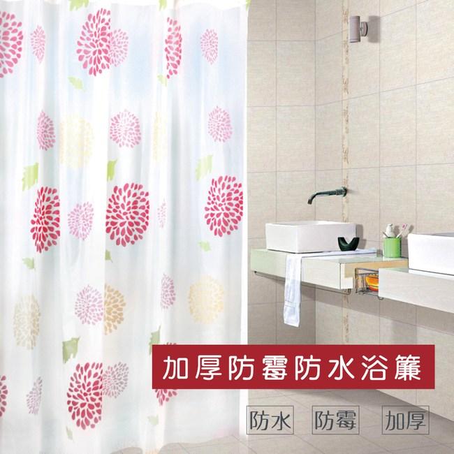 【APEX】時尚加厚型防水浴簾-太陽花太陽花