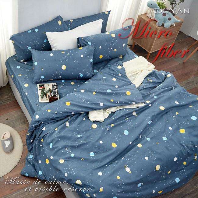 《DUYAN 竹漾》舒柔棉雙人四件式兩用被床包組-小小星球 台灣製