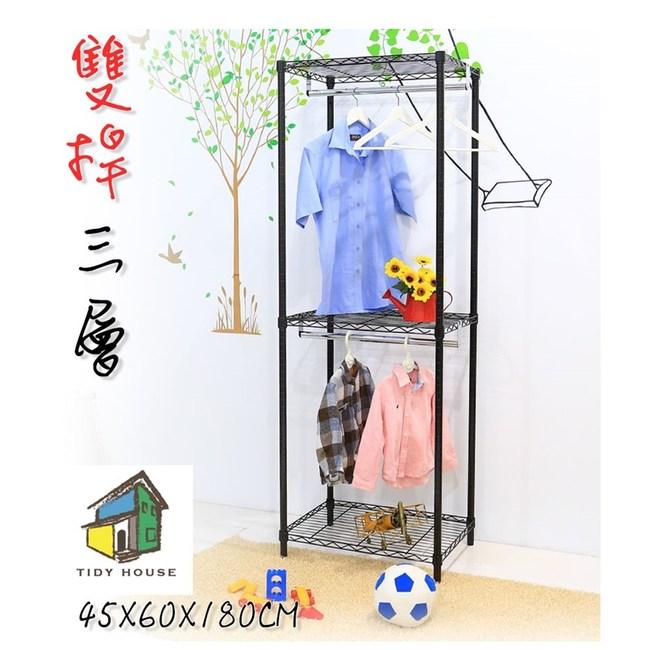 工業風台灣製60x45x180三層烤漆黑雙桿衣櫥架