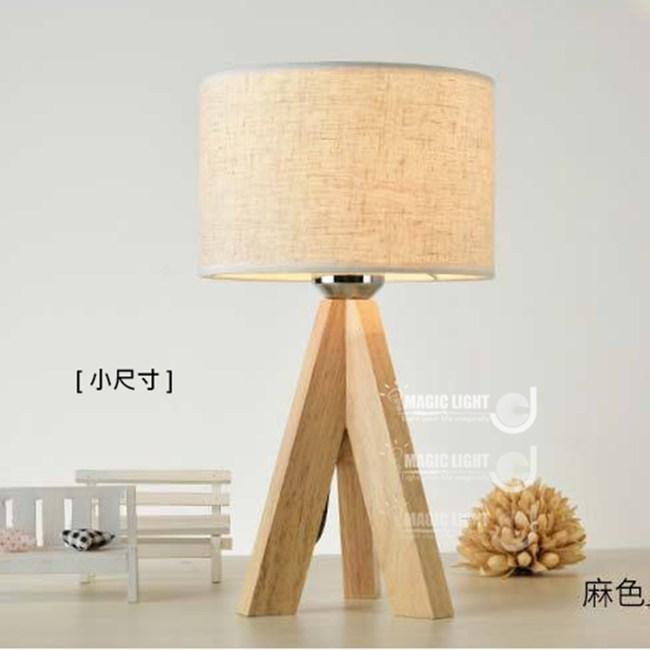 【光的魔法師】北歐三腳實木桌燈([小尺寸])
