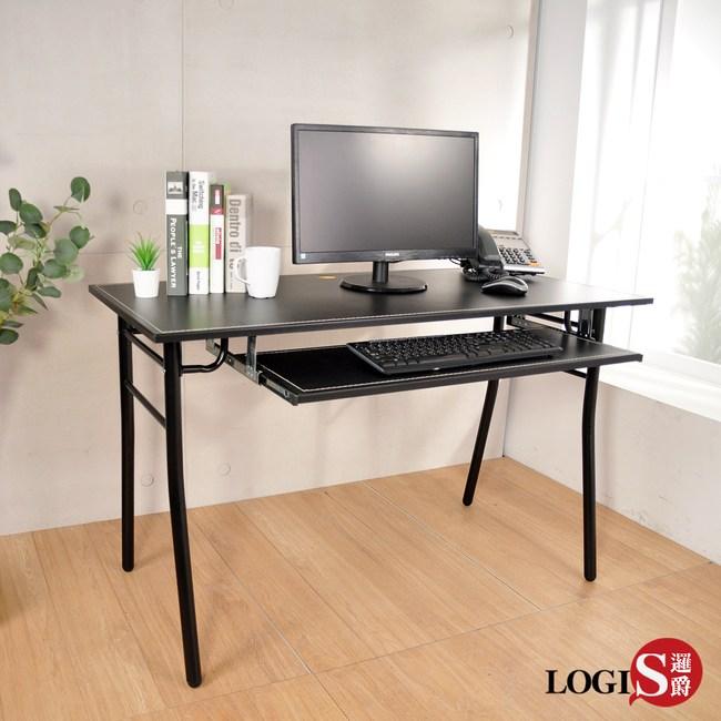 LOGIS 極簡H腳馬鞍皮工業風電腦桌  辦公桌 S65