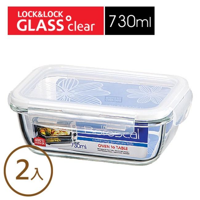 樂扣樂扣第三代耐熱玻璃保鮮盒長方形 730ML 白 2入