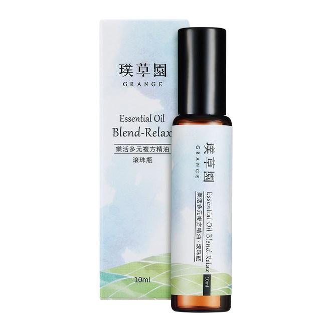 GRANGE璞草園 樂活多元複方精油(滾珠瓶)10ml