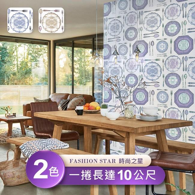 台製 Fashion Star 53X1000cm 壁紙1卷(2色選)39253
