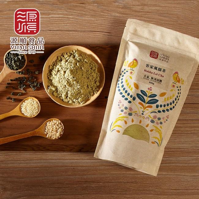 源順.客家擂茶(無糖)(550g/袋,共2袋)