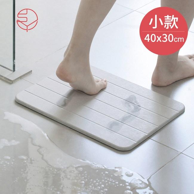 【日本霜山】防潮防霉吸水速乾珪藻土浴室腳踏地墊-小-灰-40x30cm單一規格