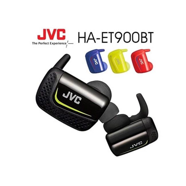【送收納盒】JVC HA-ET900BT 黃色 完全無線高音質藍牙耳機
